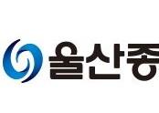 남선미 유치원, 달동길메리재활요양병원서 크리스마스 공연 펼쳐