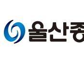 [울산종합일보] 울산그린닥터스, 출산 앞둔 베트남 이주민에 긴급의료비 지원